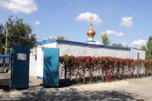 Молитвенный дом Святой Троицы